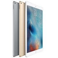 Price Apple iPad Pro 128GB Wi-Fi